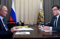 Глеб Никитин представил Владимиру Путину программу комплексного развития территорий Нижнего Новгорода