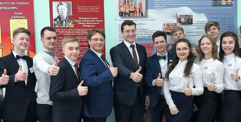 Глеб Никитин открыл новое здание средней школы на 900 мест в Павлове