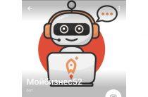 Чат-бот «Мойбизнес52» начал работу в Telegram