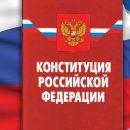 «Более 100 тысяч россиян зарегистрированы в качестве общественных наблюдателей на голосовании по поправкам в Конституцию»