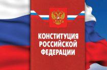 Константин Костин: «Главный итог голосования – высокий уровень доверия президенту РФ»