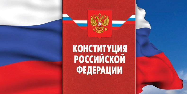 «Каждая из поправок – это, прежде всего, ответственность государства, которую предлагается закрепить в главном законодательном документе страны», — Артем Кавинов
