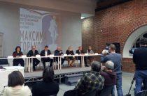 Нижегородцы встретятся с известными писателями на Международном литературном фестивале имени Максима Горького