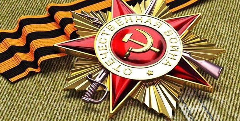Стартовал конкурс «Герои финно-угорских народов России в годы Великой Отечественной войны»