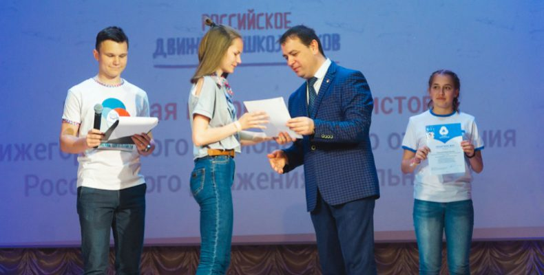 Награды активистам