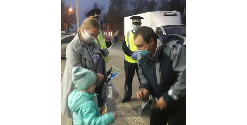 Родительский патруль провел акцию «Береги пешехода!»