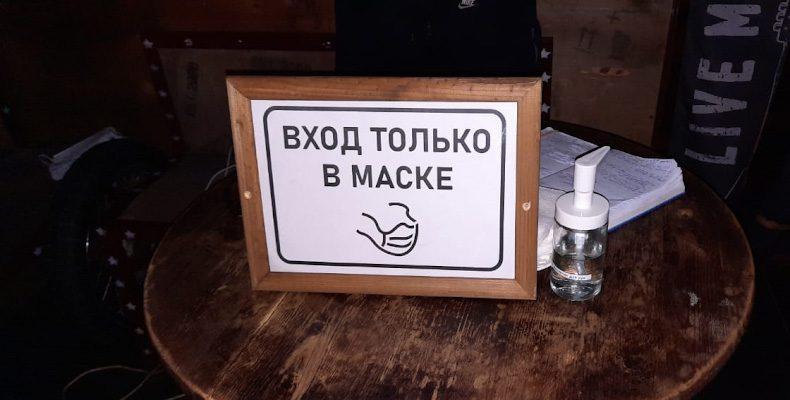 За три дня в Нижегородской области проверено 1789 объектов общепита и торговли